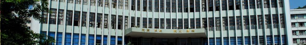 贵州师范大学招生网,贵州师范大学招生信息,艺术类招生简章,录取分数线,成绩查询