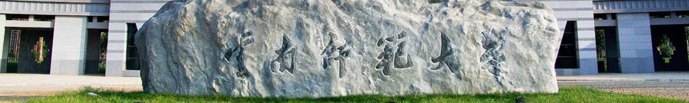 云南师范大学招生网,云南师范大学招生信息,艺术类招生简章,录取分数线,成绩查询