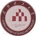 昆明理工大学标志