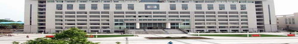 安徽工业大学招生网,安徽工业大学招生信息,艺术类招生简章,录取分数线,成绩查询