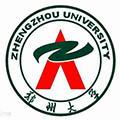 郑州大学标志
