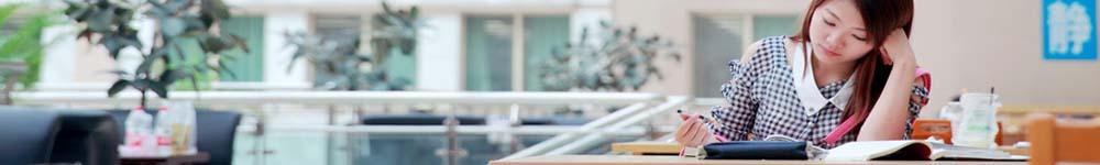 郑州大学招生网,郑州大学招生信息,艺术类招生简章,录取分数线,成绩查询