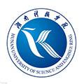 湖南科技学院标志