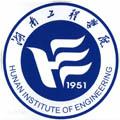 湖南工程学院标志