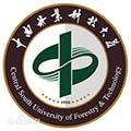 中南林业科技大学标志