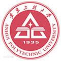 安徽工程大学标志
