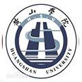黄山学院标志