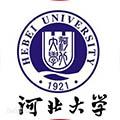 河北大学标志