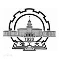 哈尔滨工业大学标志