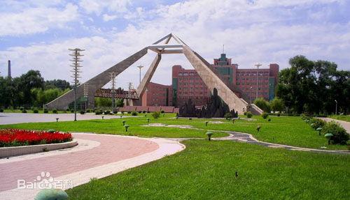 佳木斯大学
