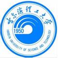 哈尔滨理工大学标志
