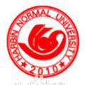 哈尔滨师范大学标志