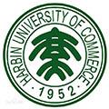 哈尔滨商业大学标志