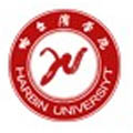 哈尔滨学院标志