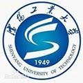 沈阳工业大学标志