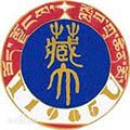 西藏大学标志