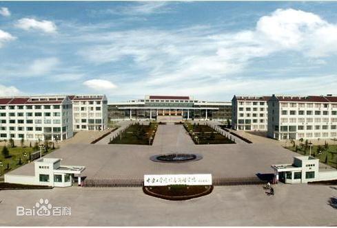 中原工学院信息商务学院