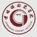 景德镇陶瓷大学标志