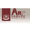 吉林艺术学院标志