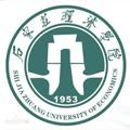 石家庄经济学院标志