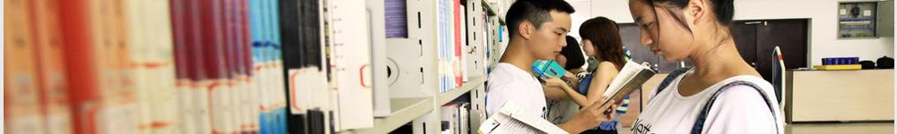 大连医科大学招生网,大连医科大学招生信息,艺术类招生简章,录取分数线,成绩查询