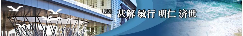 天津商业大学宝德学院招生网,天津商业大学宝德学院招生信息,艺术类招生简章,录取分数线,成绩查询