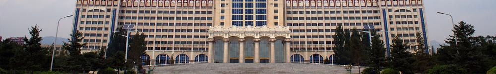 内蒙古工业大学招生网,内蒙古工业大学招生信息,艺术类招生简章,录取分数线,成绩查询
