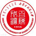 内蒙古科技大学标志