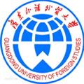 广东外语外贸大学标志