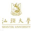 汕头大学标志