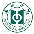 惠州学院标志