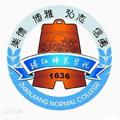 岭南师范学院标志