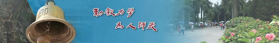 韩山师范学院招生网,韩山师范学院招生信息,艺术类招生简章,录取分数线,成绩查询