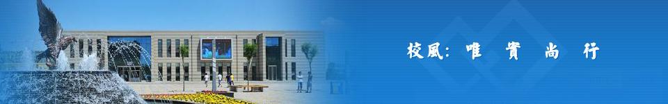 广东石油化工学院招生网,广东石油化工学院招生信息,艺术类招生简章,录取分数线,成绩查询