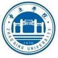 肇庆学院标志