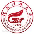 桂林理工大学标志