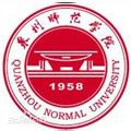 泉州师范学院标志