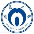 南华大学标志