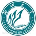 聊城大学标志
