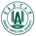 青岛农业大学标志