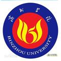 滨州学院标志