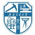 西南交通大学标志
