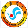 青海师范大学标志