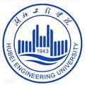 湖北工程学院标志