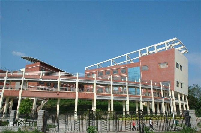 湖北理工学院