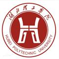 湖北理工学院标志