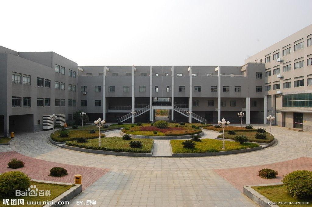 江西财经大学