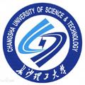 长沙理工大学标志