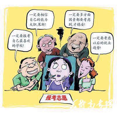 美术第二课堂计划_中国研培计划天津美术学院第二期培训班剪纸
