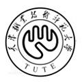 天津职业技术师范大学标志